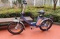 電動折疊自行車CF-TDN02