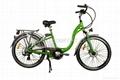電動自行車CF-TDF01Z