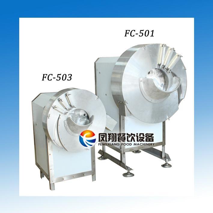 Slender & Slice Cutting Machine (FC-501) 1