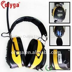 Digital Electronic Hear Protector With FM/AM Radio