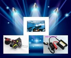 HID 9005 单灯