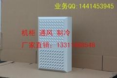 戶外工業電櫃空調