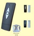 BOFU transmitter or Remote