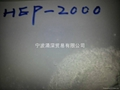 粉末冶金专用蜡HPE-2000