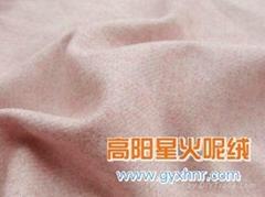新款法蘭絨優質混紡羊毛裙