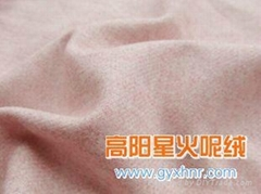 Flannel fashion classic blended wool skirt