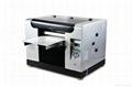 小型A3万能平板打印机喷墨彩印
