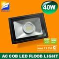 40W Samsung AC COB LED Flood Light