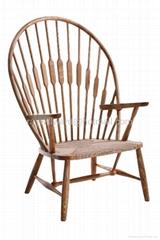 實木時尚休閑椅