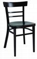 實木進口橡木餐椅