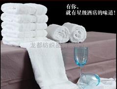 酒店浴巾定做