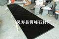 中國黑石材樓梯踏步 3