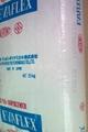 日本三井EVA塑膠原料