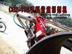 CG2-11G鏈條管道切割機