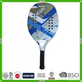 Beach tennis racket