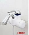 電熱水龍頭熱水器TK-A1型