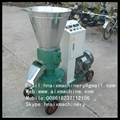feed pellet mill for poultry feed pellet making