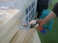 聚苯硅化保温板
