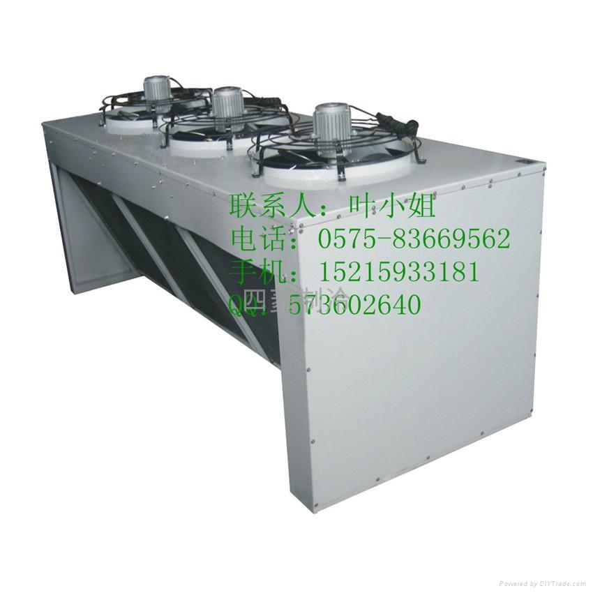寧波冷庫設備冷凝器 2