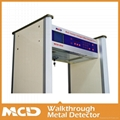 Walk through Metal Detector with High Sensitivity and Quick speed 1