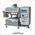 多功能翻轉式PLC自動焊錫機