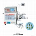 LX-018  側面單軸CNC