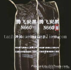 河北碳黑厂 N220炭黑