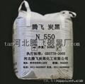 石家庄碳黑厂 N550炭黑