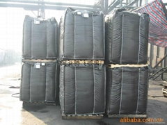 河北碳黑厂 N550炭黑