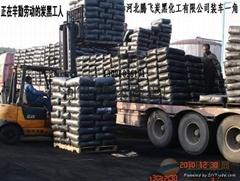 石家庄碳黑厂 N660炭黑