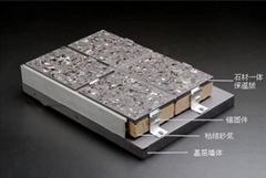 常州裝飾保溫一體化板系統(石材飾面)可代