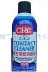 CRC精密電器清潔劑