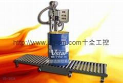 液体灌装机 V5-300A