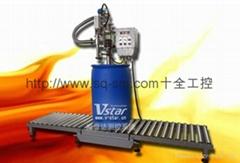 防爆定量灌装秤 V5-300AE/802EX