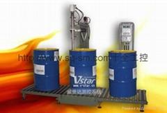 液下防爆型灌装秤 V5-300BE