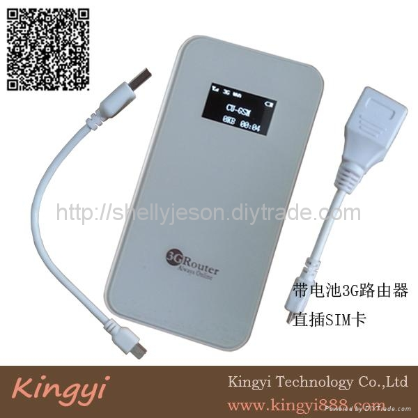 3G wireless router with display screen 2