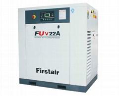 复盛FUV系列变频微油螺杆式空压机