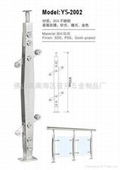 304材質樓梯欄杆