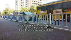 常规组合式镀锌喷涂护栏