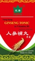 Ginseng Tonic Capsule