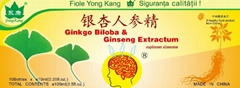 Ginkgo Biloba & Ginseng