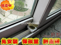 DIY Child safety window bolt lock /UPVC Sliding window space limter