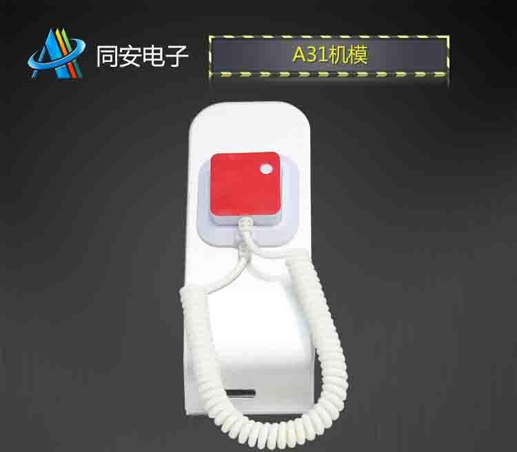 手機展示架深圳廠家直銷 3