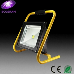 Dimmable Rechargeable LED Flood Light 50W