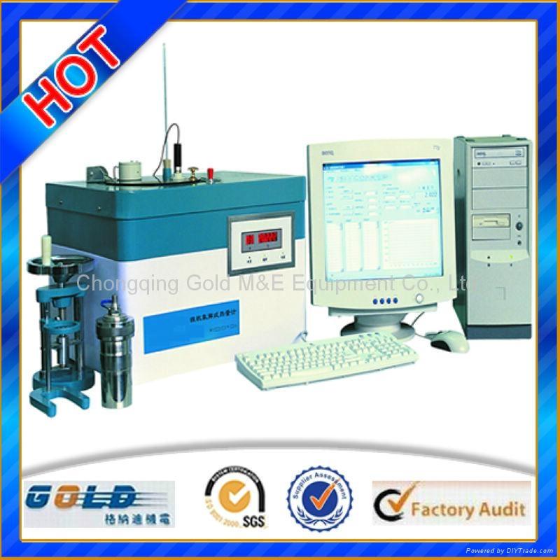 Calorimeter Bomb Manufacturer Automatic Oxygen Bomb Calorimeter 1