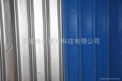 隔熱鋁箔瓦