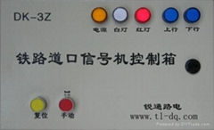 DX-3Z系列自动铁路道口信号机