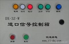 DX-3ZW系列无线铁路道口信号机