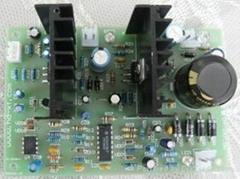 DY系列鐵路道口音響板