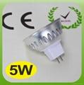 Osram 5W LED MR16 spotlight 10°-90° beam